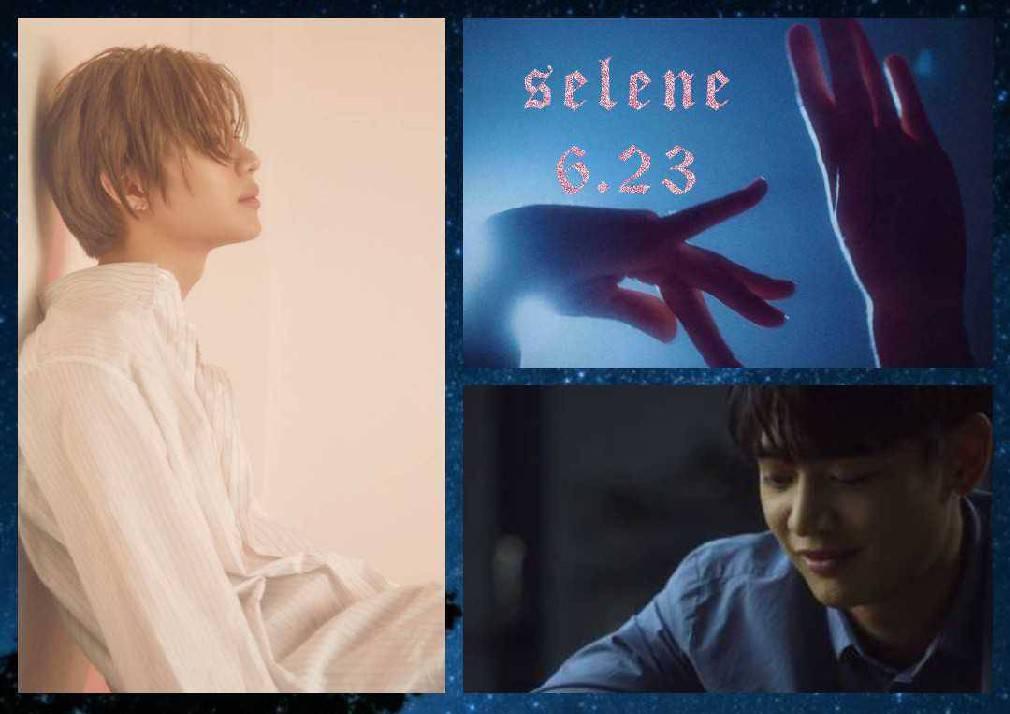 selene6.23
